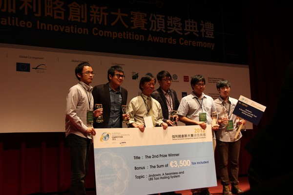The 2nd Prize Winner: Feng Chia University逢甲大學(點擊可瀏覽原圖..)
