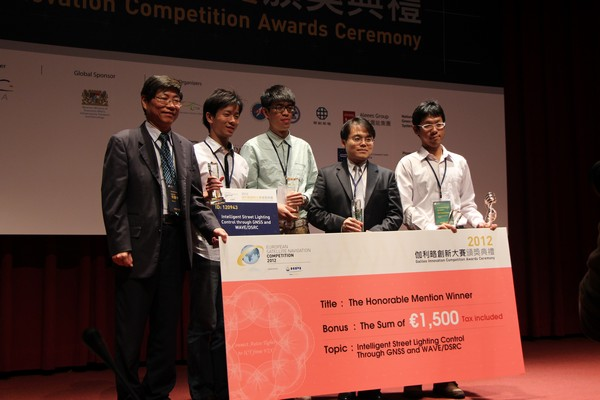 The Honorable Mention Winner:National Taiwan University台灣大學(點擊可瀏覽原圖..)